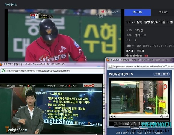 실시간 tv보기, 실시간 tv, 무료 tv보기, 무료 tv, HDTV