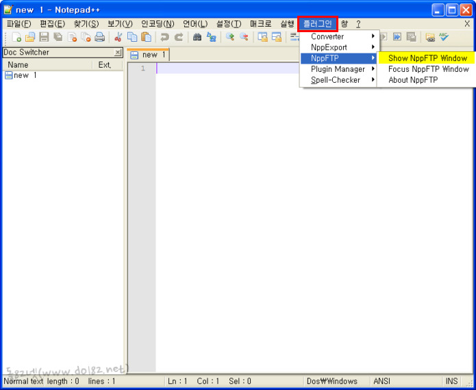 Notepad++ FTP