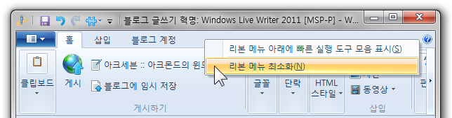 window_live_writer_2011_45