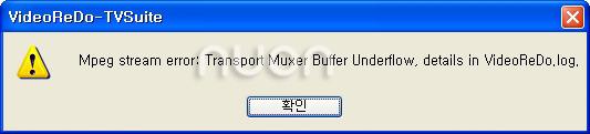 Mpeg stream error: Transport Muxer Buffer Underflow