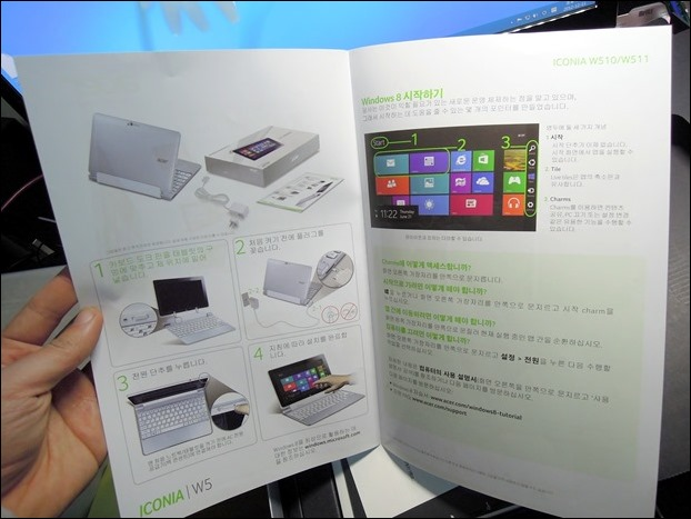 Acer_Iconia_W510_044