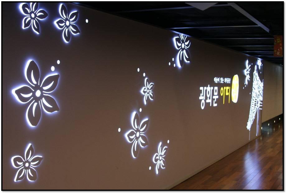 [광화문맛집] 문화와 외식공간이 어우러진 광화문아띠를 소개하려구요