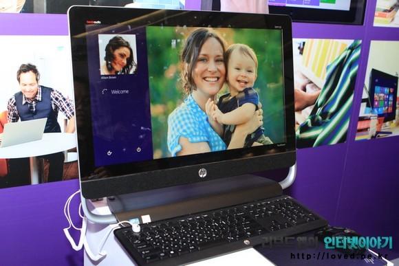 윈도우8 컴퓨터