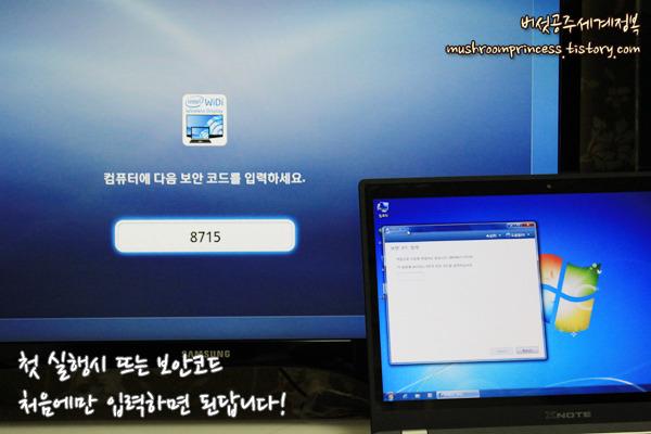 삼성스마트TV모니터TB750