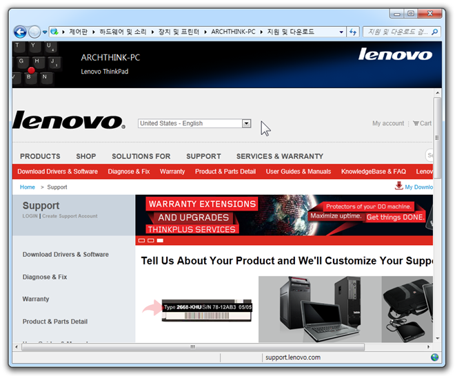 thinkpad_device_experience_for_windows_7_10