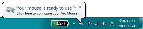 arcmouse_automatic_setup9