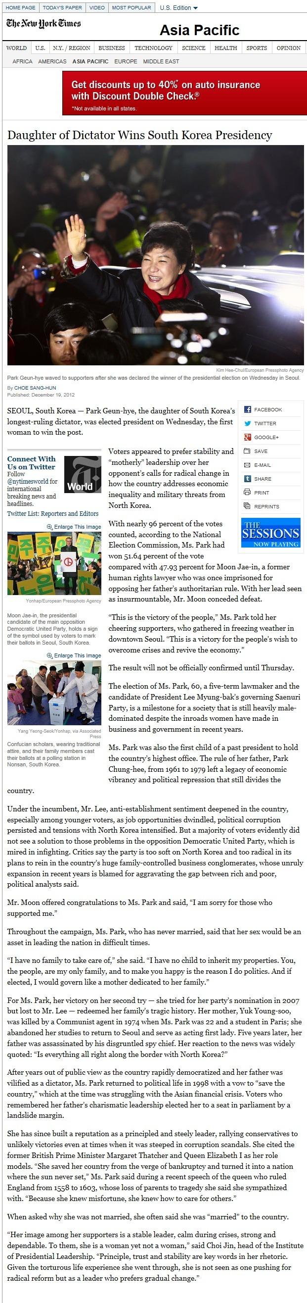 뉴욕타임스, 박근혜 당선보도 '독재자의 딸 한국대통령선거에서 이기다'
