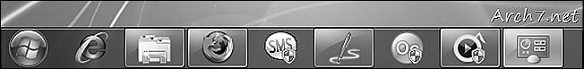 윈도우 7의 작업표시줄, 슈퍼바(Superbar)