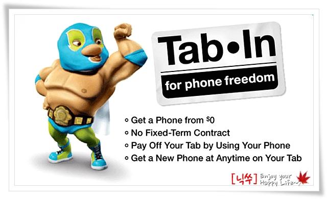 캐나다 휴대폰 스마트폰 통신사 추천 언락1