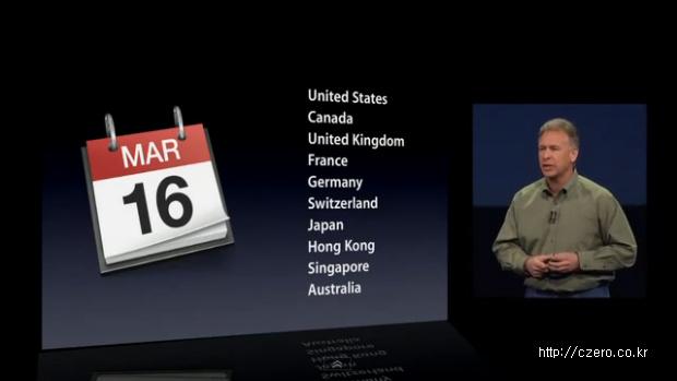 iphone 5 1차 출시국