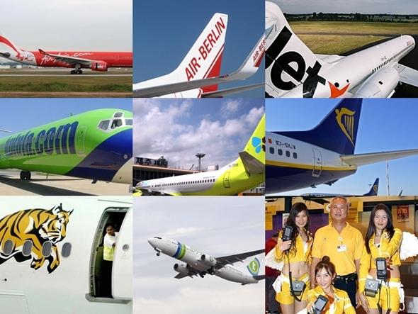 국내 공항 운항하는 것만으로도 수익내는 구조를 만들어야..