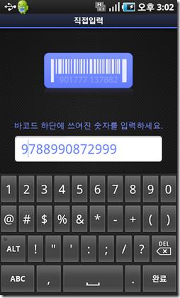daum_app_code_6