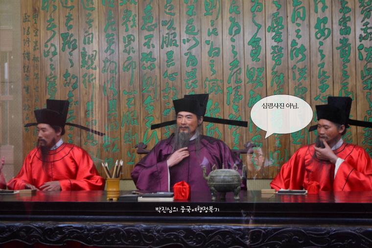 ▲ 구양수(欧阳修), 1007년~1072년)는 중국 송나라 인종 ~ 신종 때의 정치가이자 문인, 학자이다. 자는 영숙, 취옹. 육일거사. 익호는 문충. 당송팔대가의 한 사람이다