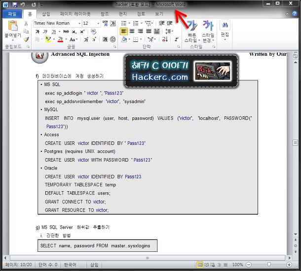 FDF Word 변환, pdf 이미지 변환, pdf 텍스트 변환, First PDF, PDF 변환 프로그램