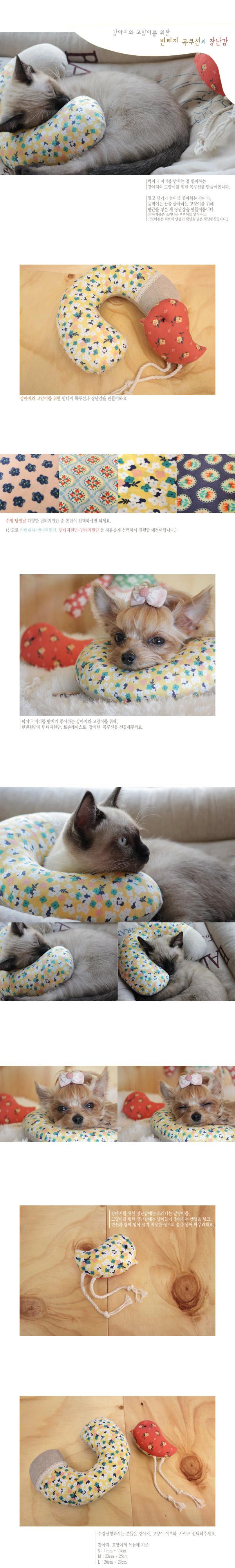 고양이 베개 만들기, 핑거스 아카데미, DIY, 고양이 용품 베개, 고양이 용품 만들기, 고양이 리뷰