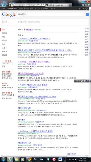 Samsung_Series_7_Slate_10