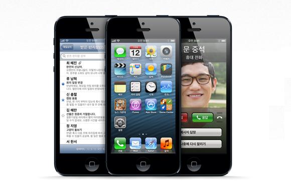 아이폰5 예약판매를 준비하자. SKT와 KT 아이폰 보상판매 어디가 유리하나?