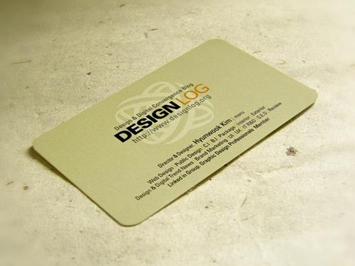 명함 디자인(Business Card)