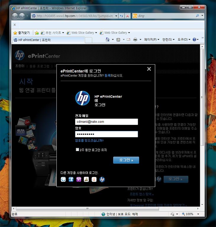 e프린트, e프린터, 6500A, 6500A PLUS, E710S, HP, HP 오피스젯 6500A PLUS 스페셜 에디션 E710s, It, Review, 동영상, 리뷰, 복합기, 사용기, 사진, 오피스젯, 제품, 패널, 패널활동, 팩스, 프린터,HP 6500A 스페셜 에디션에서 e프린트 설정 하는 방법에 대해서 간략하게 설명을 해 보려고 합니다. 처음에 e프린트 , 앱스 등 여러단어가 나와서 이건 뭐고 저건 뭔지 그리고 꼭 써야하는건지 등 좀 햇갈릴 수 도 있을텐데요. HP 6500A는 e프린트가 가능한 모델 입니다. 좀 더 쉽게 말하면 이메일을 통해서 프린트가 가능 합니다. 특정 이메일로 메일을 보내면 이 프린트에서 출력이 된다는 것 인데요. 이를 위해서 프린트 또는 복합기의 특수한 번호를 사이트에 등록을 하고 그 프린트에 메일주소를 메일주소를 넣어줍니다. 그럼 그 특정 메일주소로 메일을 보내면 연결된 이 프린트로 출력이 되는것이죠. 스마트기기를 사용을 많이 하는데요. 예를 들어서 e프린트는 이렇게 사용될 수 있습니다. 스마트폰으로 길을 걸어가다가 재미있는 광경을 목격 했습니다. 그리고 글이 떠올랐죠. 근데 이것을 집에 있는 HP 6500A 로 출력을 해 놓고 싶습니다. 또는 친구의 집에 있는 프린터로 출력을 해놓고 싶을 경우도 있겠죠. 이때 특정 메일주소로 메일을 보내게 되면 출력이 되게 됩니다. 외부에 있더라도 어느 특정장소에 있는 프린터를 사용할 수 있게 되는것이죠.  물론 e프린트를 쓸 필요가 없다면 궂이 이 과정을 하진 않으셔도 됩니다. 단 설정을 해야하는 경우 설명을 좀 보셔야 하는데요. 처음 바로 아무것도 모르는 상태에서 해보면 참 햇갈리고 어딘가에서 막혀서 헤메게 될지도 모릅니다. 아래 설명을 가장 쉽게 설명을 해볼테니 천천히 읽어 주세요.