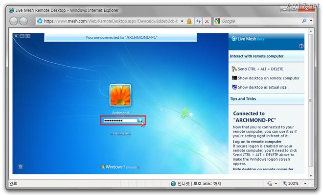 live_mesh_remote_desktop_15