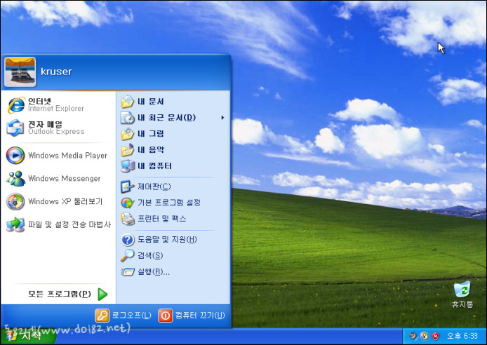 초기 윈도우 화면