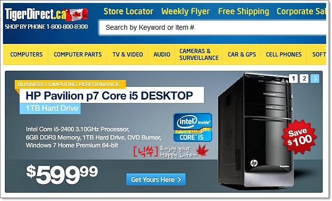 캐나다 컴퓨터 구입 조립 컴퓨터 구입 인터넷 사이트 추천