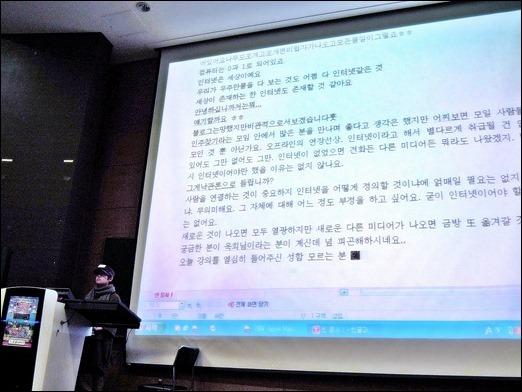 2012-11-03 스릉흔드 페스티벌 139 (Resize)