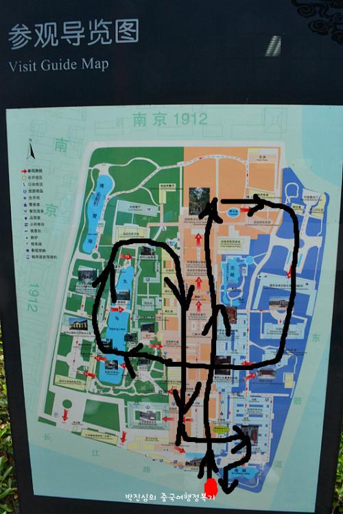 ▲ 남경시 총독부 여행지도