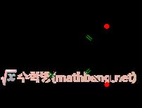 원주각과 중심각의 크기 증명 3