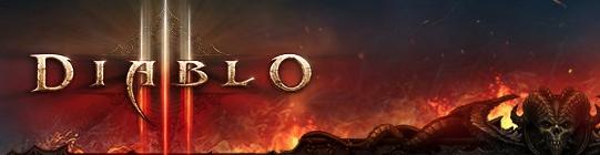 디아블로3/Diablo3 setup.exe