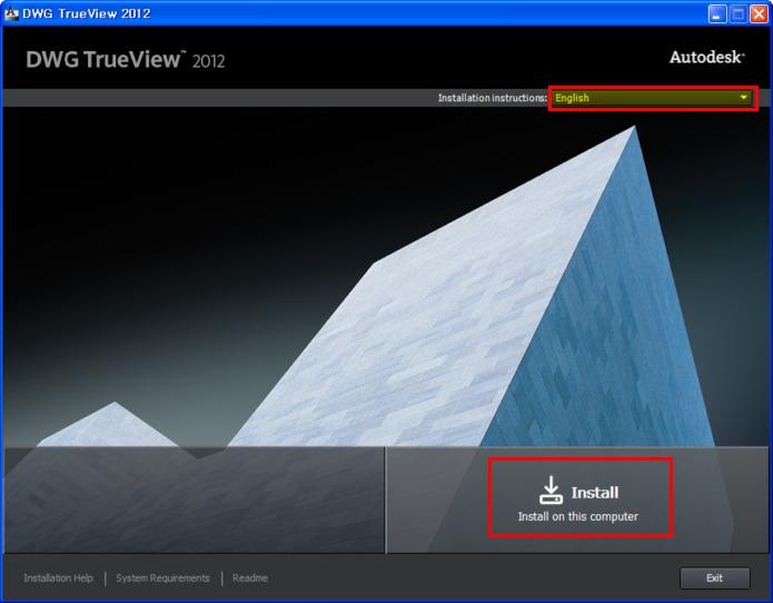 DWG TrueView 2012 언어선택