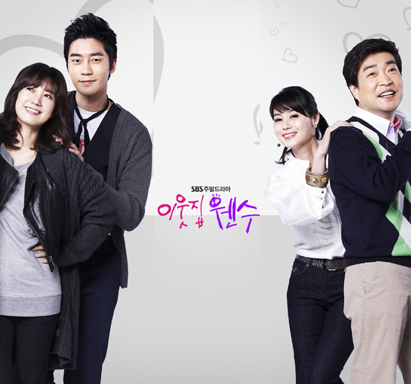 2010-SBS 연기대상 손현주, 유호정 수상 소식을 듣고.