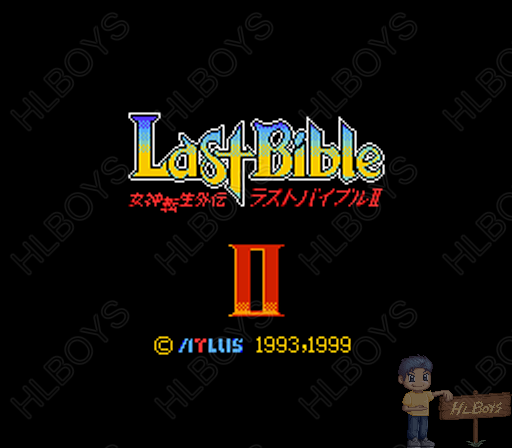 megami tensei gaiden last bible 2 soundtrack download