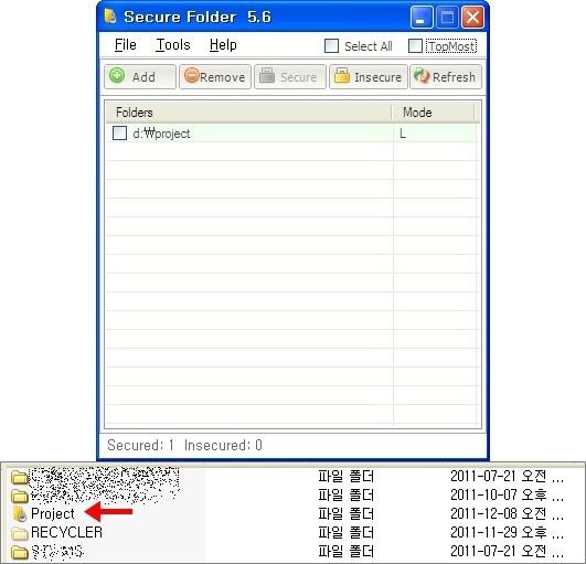 무료 폴더잠금 프로그램 폴더 암호걸기 Secure Folder