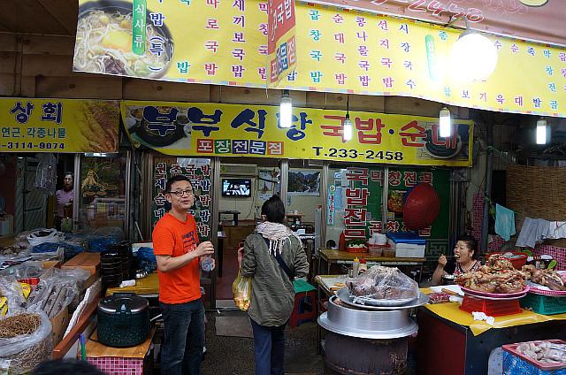 남도 맛집, 전남 맛집, 광주 맛집, 국밥 맛집, 순대 맛집, 머리고기 맛집, 부부식당25