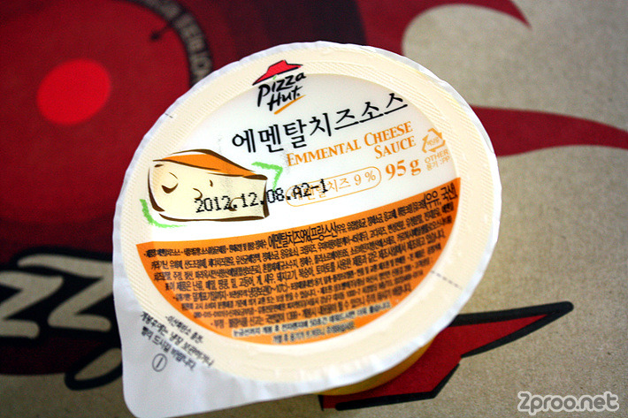 치즈퐁듀 에멘탈 치즈소스 Emmental Cheese Souce