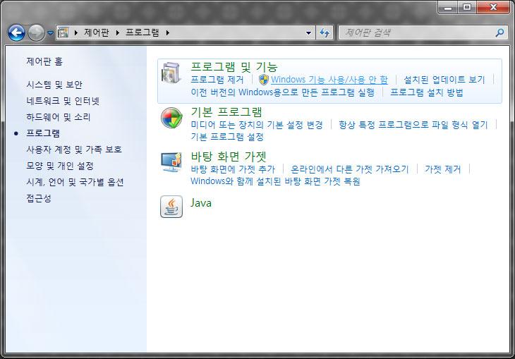 IT, 윈도우7, 윈도우, W
