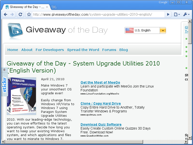 Giveaway of the Day 홈페이지 - 오늘은 System Upgrade Utilities 2010 (English Version) 프로그램이 공짜!
