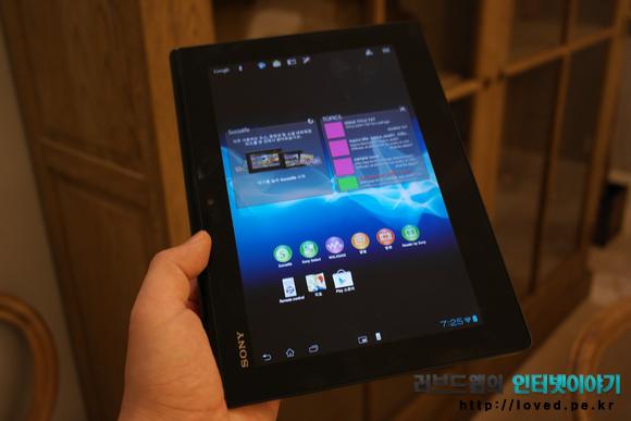 소니 엑스페리아 태블릿S 세로모드