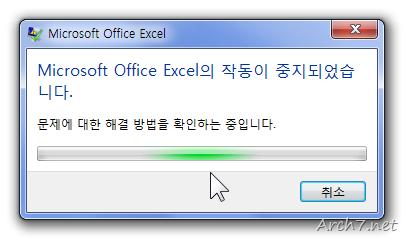Office_201040