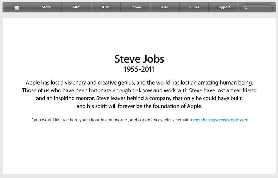 애플 공식 애도문