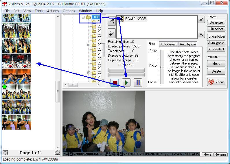 중복 이미지를 찾아주는 VisiPics