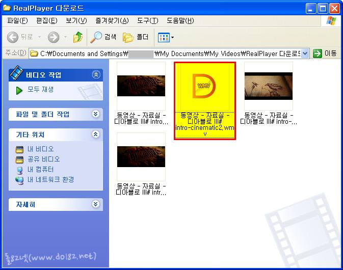 변환된 동영상 파일