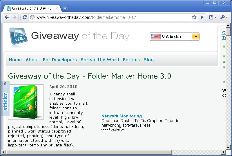 Giveaway of the Day 홈페이지 - 오늘은 Folder Marker Home 3.0 프로그램이 공짜!