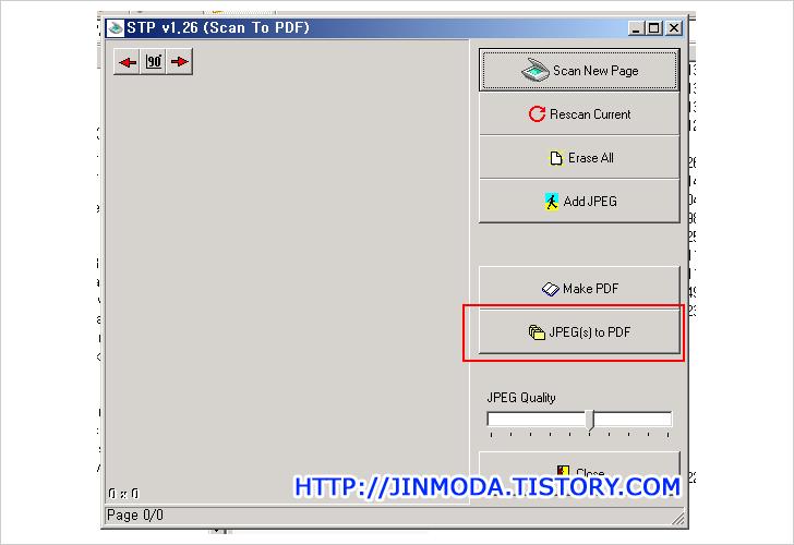 Windows | JPG, JPEG 이미지파일을 PDF 파일로 일괄변환 - STP (Scan to PDF)