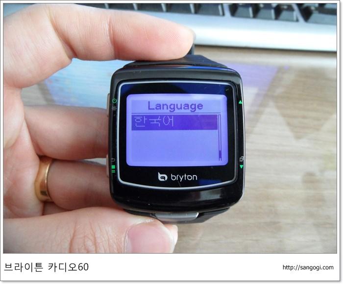 영어나 한국어등 사용할 언어를 선택