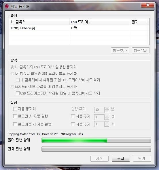 USB,보안 USB, USB 메모리, USB 메모리 추천, 컴퓨터