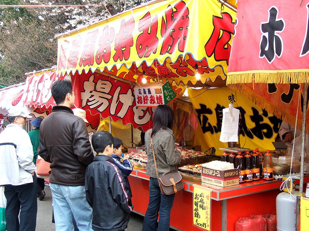 일본여행 - 그 다음 다음의 이야기 : 1834BD4A513CBA8F218A48