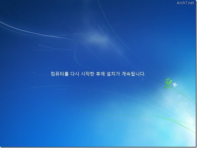 Win7_Setup_30