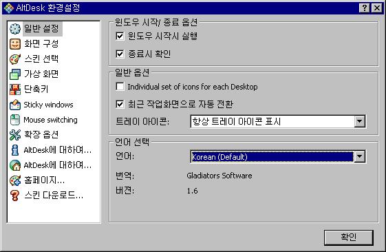 한국어 설정 3